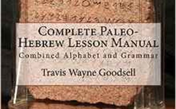 Complete Paleo-Hebrew Lesson Manual: Combined Alphabet and Grammar